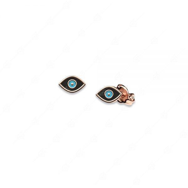 Σκουλαρίκια ασήμι 925 ροζ επιχρυσωμένο με ματάκι