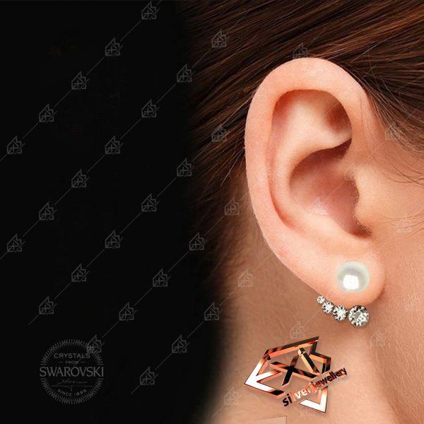 Ασημένια σκουλαρίκια 925 με λευκά κρύσταλλα και πέρλες