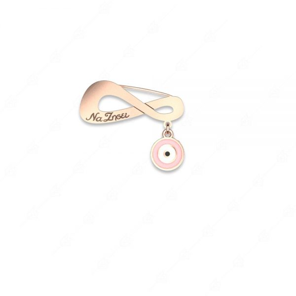 Παραμάνα άπειρο ασήμι 925 με στόχο μάτι ροζ