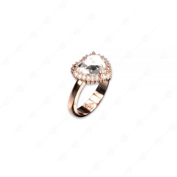 Δαχτυλίδι ασήμι 925 με λευκή καρδιά
