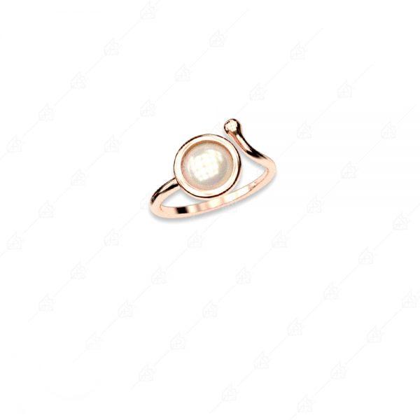 Ασημένιο δαχτυλίδι 925 με λευκή πέρλα