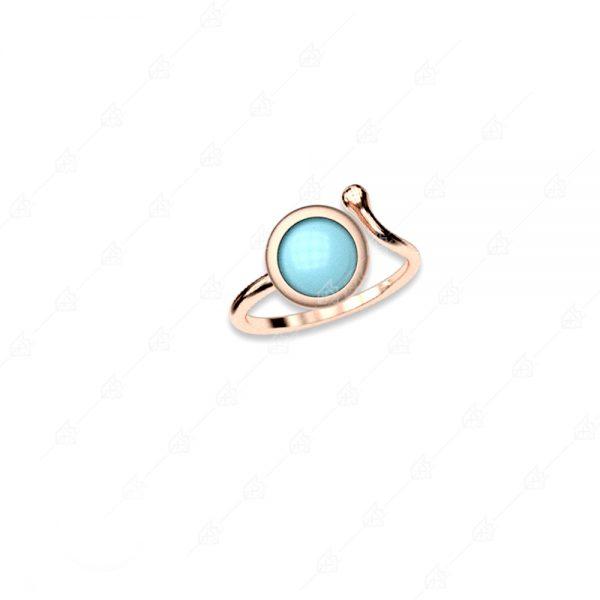 Ασημένιο δαχτυλίδι 925 με τυρκουάζ πέρλα