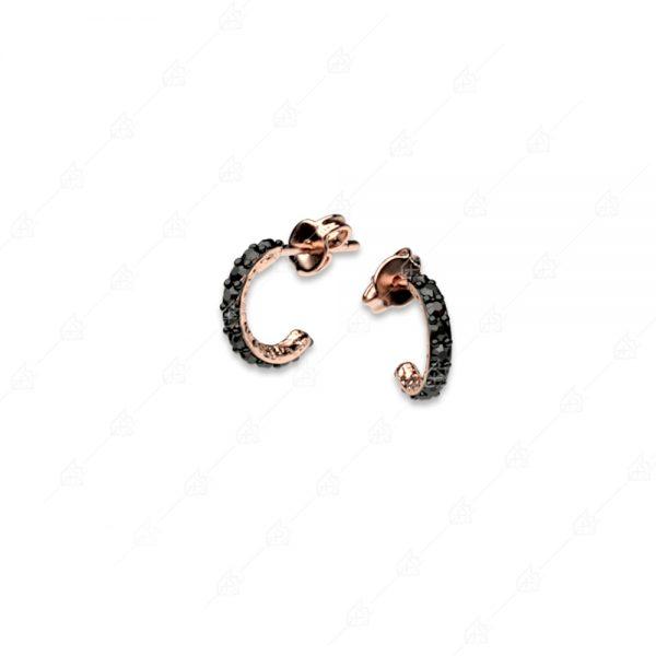 Σκουλαρίκια μικρά κρικάκια ασήμι 925 με ροζ επιχρύσωμα