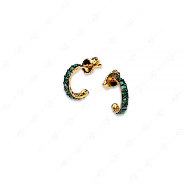Σκουλαρίκια μικρά κρικάκια ασήμι 925 με κίτρινο επιχρύσωμα