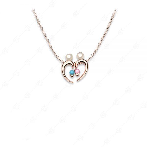 Οικογένεια καρδιά ασήμι 925 με ένα αγοράκι και ένα κοριτσάκι