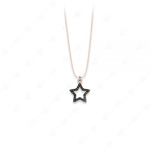 Κολιέ αστέρι ασήμι 925 ροζ επιχρυσωμένο