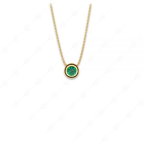 Στρογγυλό πράσινο μονόπετρο ασήμι 925 κίτρινο επιχρυσωμένο