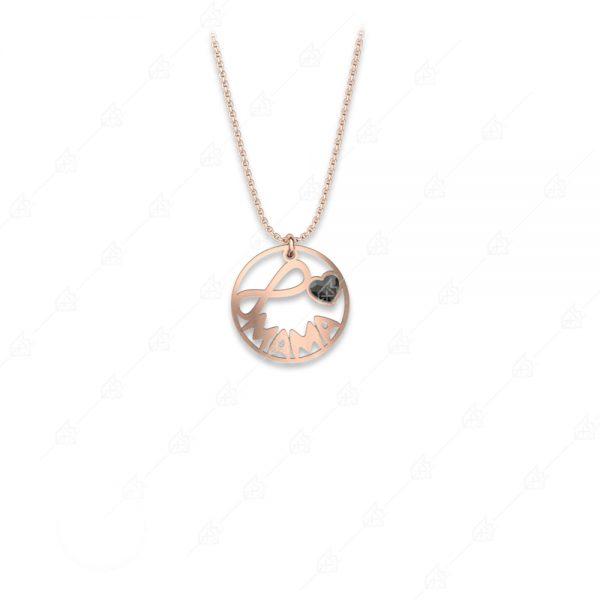 Κολιέ μαμά ασήμι 925 ροζ επιχρυσωμένο με άπειρο και καρδούλα