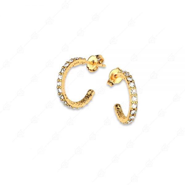 Σκουλαρίκια κρικάκια ασήμι 925 με κίτρινο επιχρύσωμα