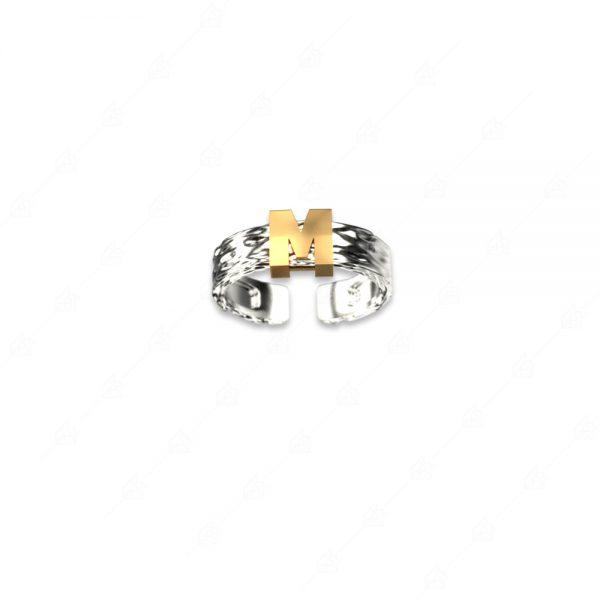 Ασημένιο δαχτυλίδι 925 με μονόγραμμα Μ