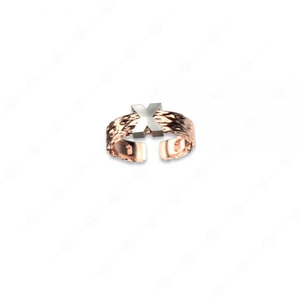 Ασημένιο δαχτυλίδι 925 με μονόγραμμα Χ