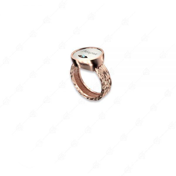 Ασημένιο δαχτυλίδι 925 με όνομα Μαρία