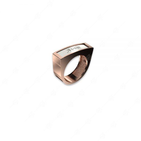 Ιδιαίτερο δαχτυλίδι με όνομα Άννα ασήμι 925 ροζ επιχρυσωμένο